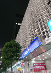 東京事務所への道案内2:JR新橋駅・烏森口正面の新橋ビル